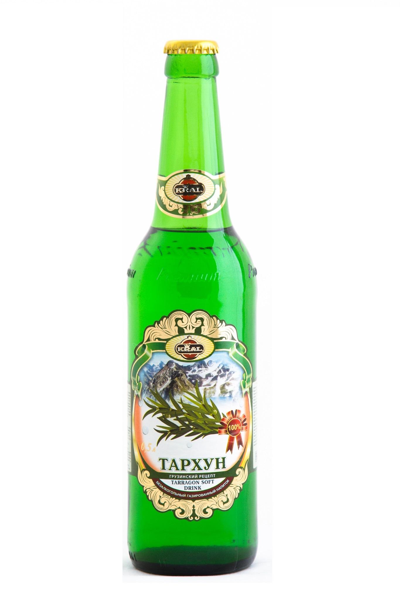 фото напиток тархун